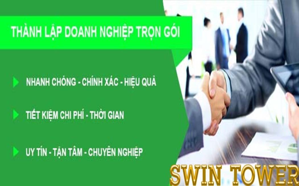 swin-tower
