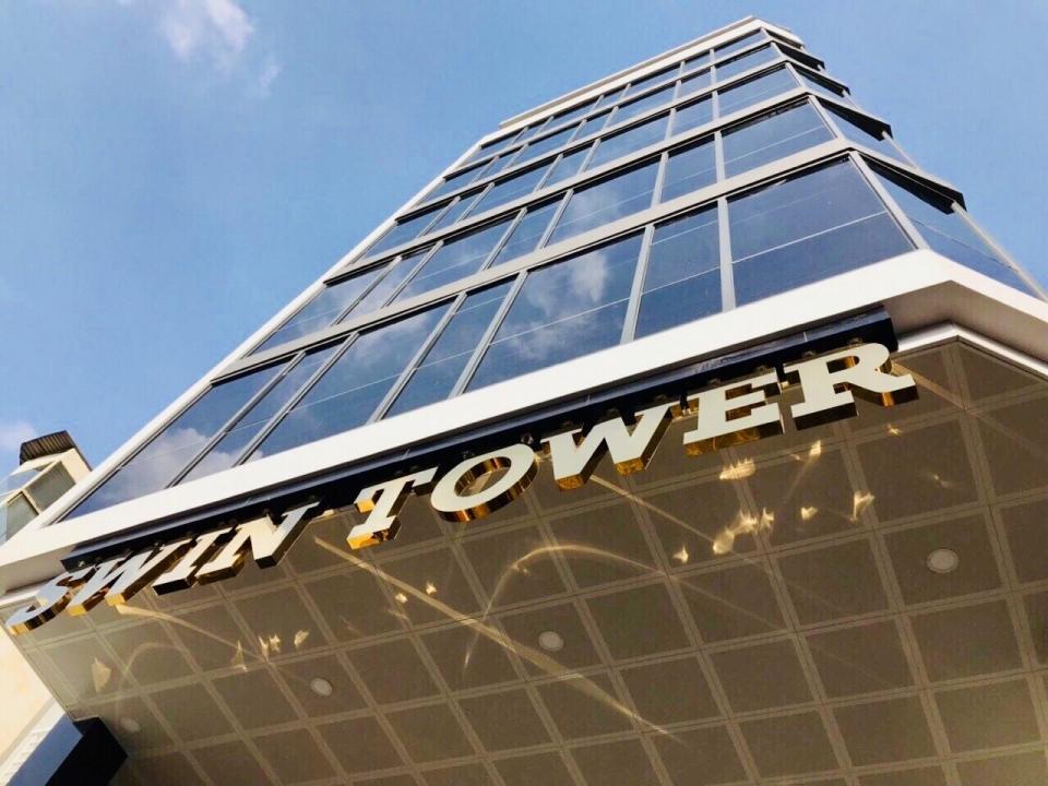 Swin Tower Nguyễn Văn Đậu